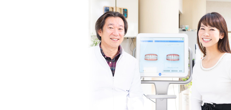 海老沢歯科医院〜技術と研究知識であなたの歯をキレイにします